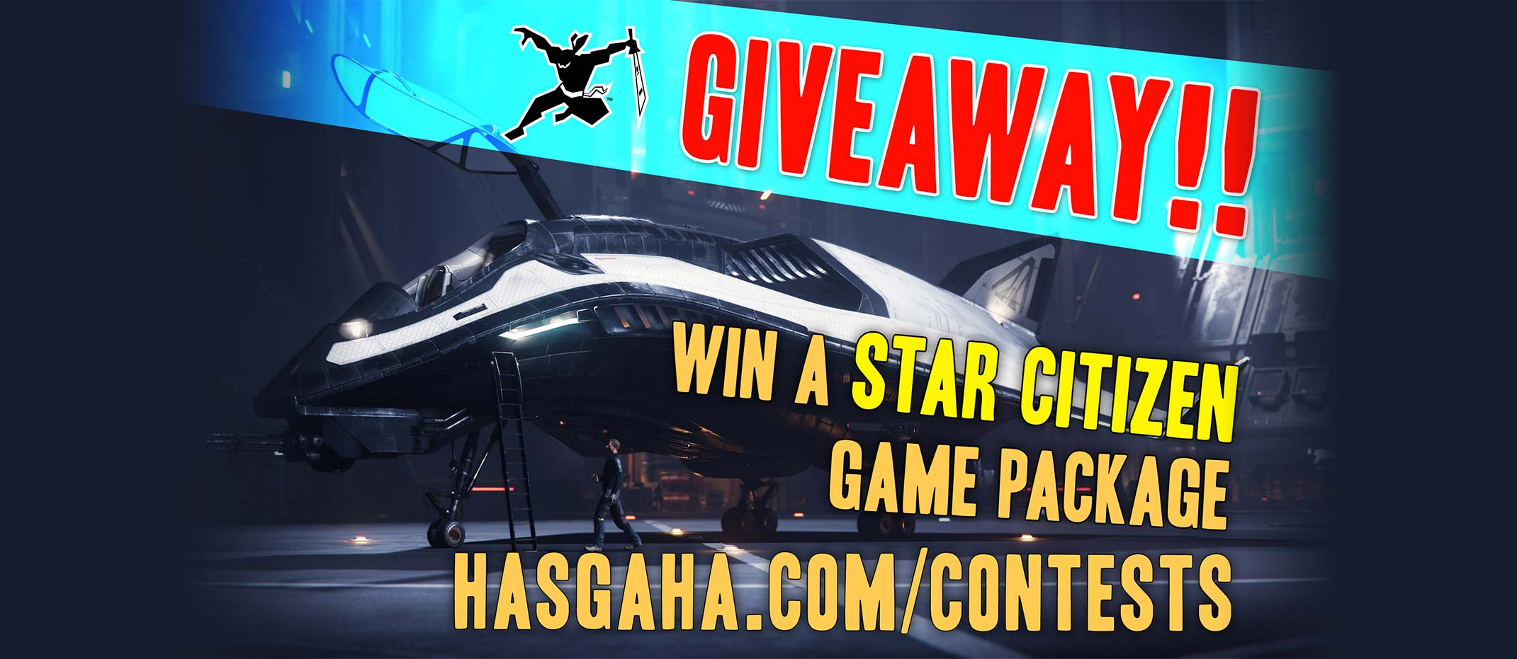 star citizen free giveaway