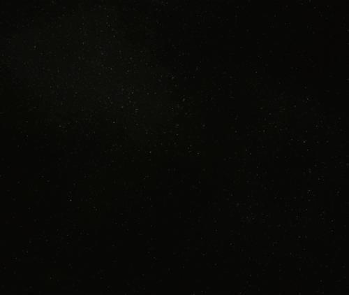 starfield in-game screenshot